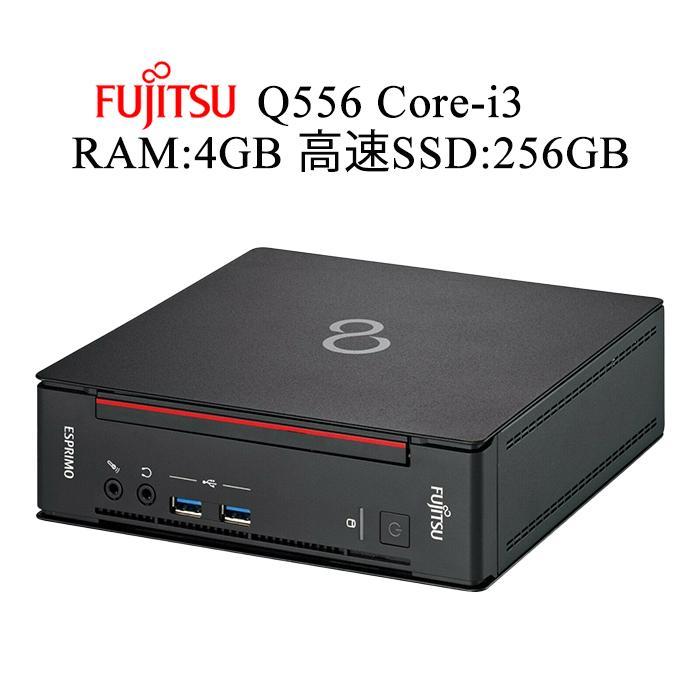 手のひらサイズ 富士通 FMV ESPRIMO Q556 Core i3-6100T メモリ4GB 高速SSD256GB USB3.0 Office付き Windows10 中古パソコン デスクトップPC|pcmax