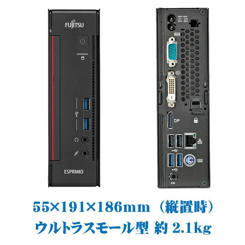 手のひらサイズ 富士通 FMV ESPRIMO Q556 Core i3-6100T メモリ4GB 高速SSD256GB USB3.0 Office付き Windows10 中古パソコン デスクトップPC|pcmax|03