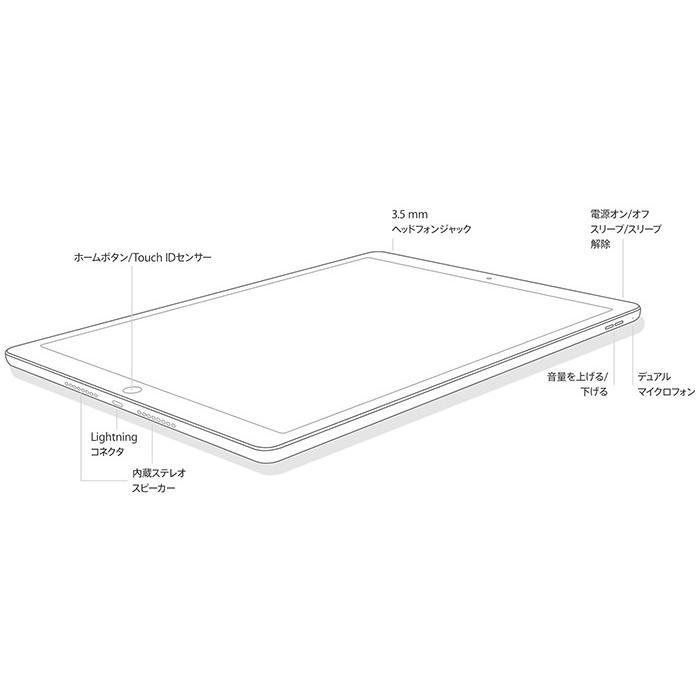 APPLE iPad Mini4 128GB 色選べる 7.9インチ Retinaディスプレイ WI-FIモデル 中古タブレット 中古iPad アイパッドミニー2 Mac アップル A1538|pcmax|02