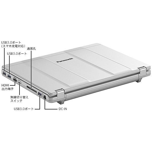 在宅勤務対応 Panasonic Let's note CF-SZ5 第六世代Core-i5 RAM:8GB SSD:256GB USB3.0 Webカメラ Win10 中古ノートパソコン pcmax 03