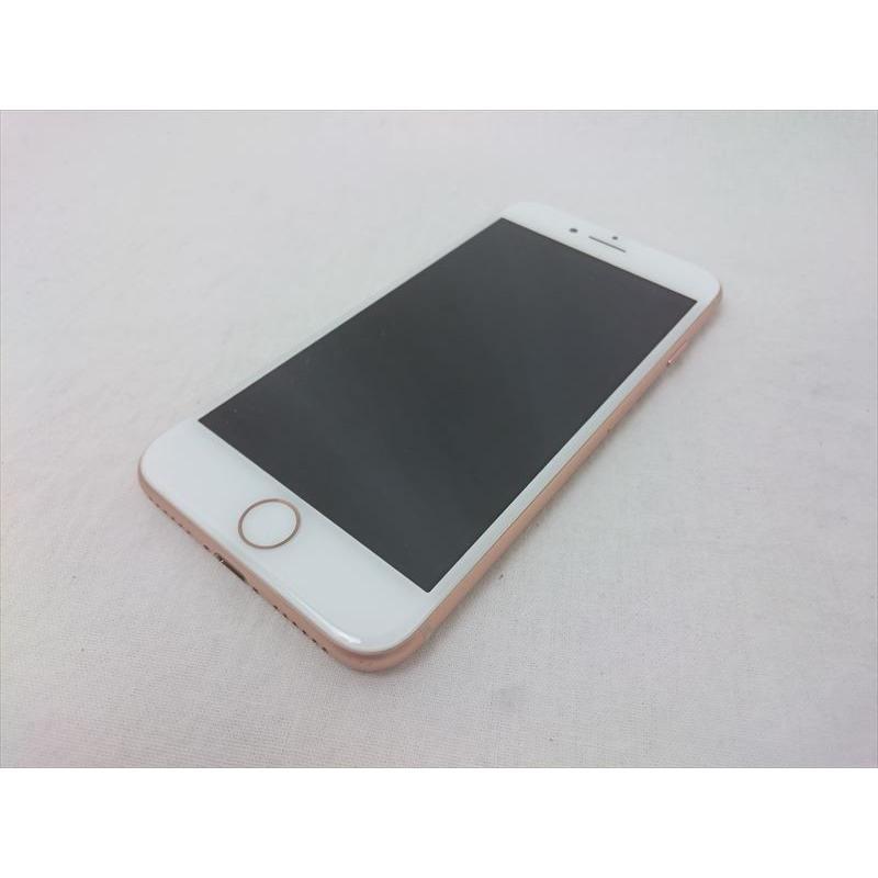 (中古) iPhone 8 256GB ゴールド /MQ862J/A 、docomo pcones