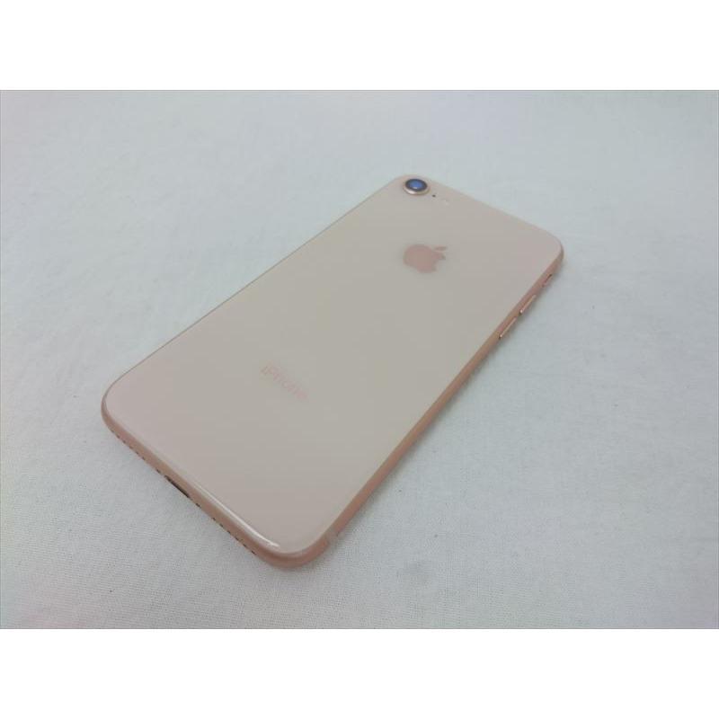 (中古) iPhone 8 256GB ゴールド /MQ862J/A 、docomo pcones 02