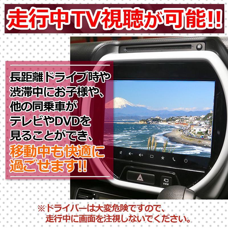 スズキ 新型ハスラー ソリオ ディーラーオプションナビ TVキャンセラー 令和2年 MR52S/MR92S MA27S/MA37S 対応 カプラーオン[N] pcparts 02