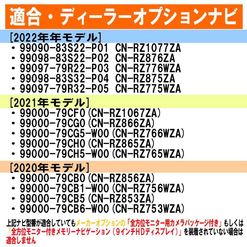 スズキ 新型ハスラー ソリオ ディーラーオプションナビ TVキャンセラー 令和2年 MR52S/MR92S MA27S/MA37S 対応 カプラーオン[N] pcparts 04