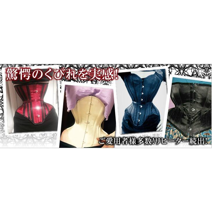 ベーシックショート(ピュアワン コルセット ワークス P.C.W)くびれ 肋骨 おすすめ 効果 編み上げ 大きいサイズ ゴシック ロリィタ 姿勢 紐 ウエスト|pcw-corset|08