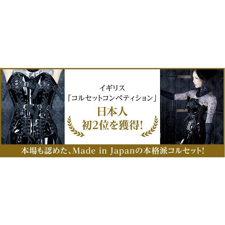ベーシックショート(ピュアワン コルセット ワークス P.C.W)くびれ 肋骨 おすすめ 効果 編み上げ 大きいサイズ ゴシック ロリィタ 姿勢 紐 ウエスト|pcw-corset|10