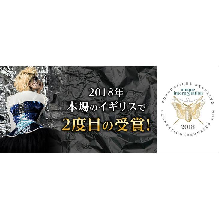 トリプルボーン アンダーバスト(ピュアワン コルセット ワークス P.C.W)くびれ 肋骨 編み上げ 効果 拘束 締め 紐 ゴシック ロリィタ ゴスロリ|pcw-corset|11