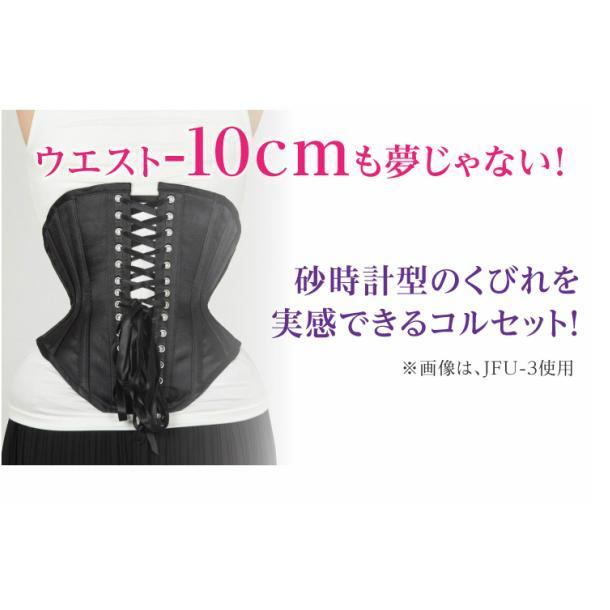 JFU-3(ピュアワン コルセット ワークス P.C.W)くびれ 肋骨 編み上げ おすすめ ゴシック ロリィタ ゴスロリ  ウエスト 拘束 アンダーバスト|pcw-corset|16