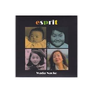 和田名保子 ワダナオコ / esprit 【CD】|pczakka|02