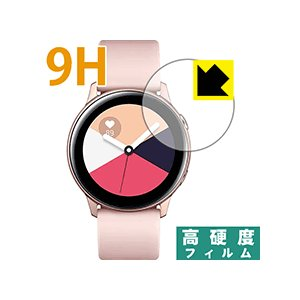 Galaxy Watch Active 液晶保護フィルム