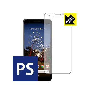 Google Pixel 3a 液晶保護フィルム