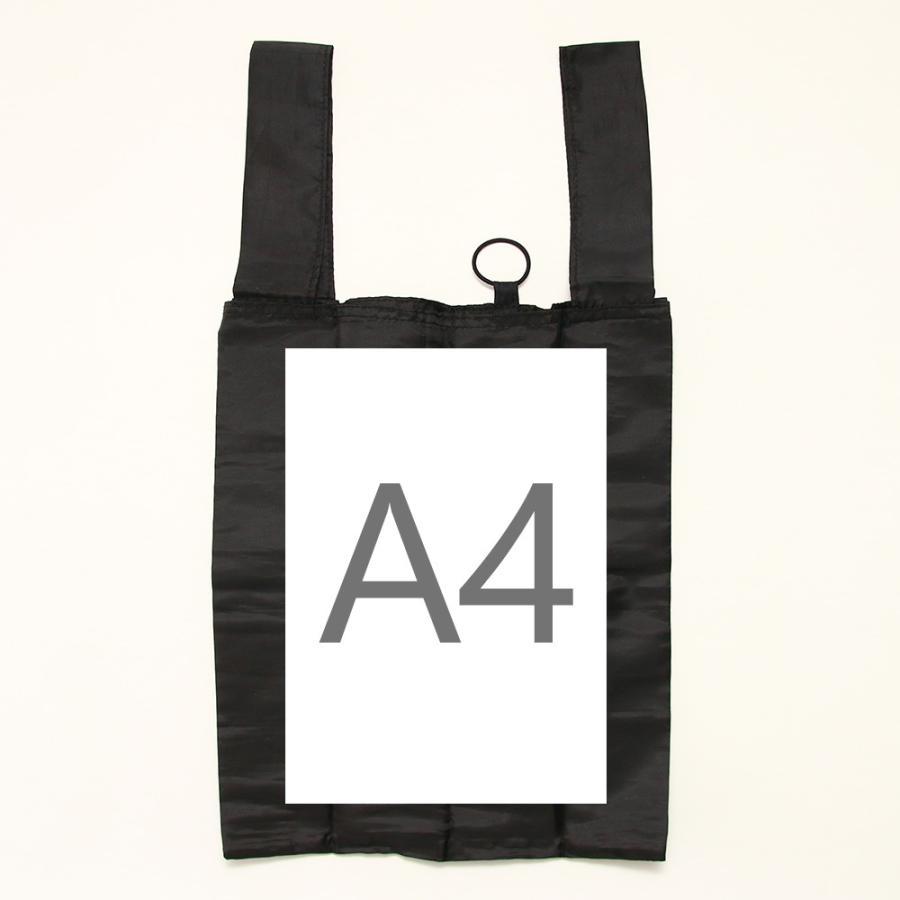 【ネコポス】キーホルダー エコバッグ 携帯 忘れない グローブホルダー ベルトループ 本革 AGILITY affa アジリティアッファ マイバッグホルダー[M便 3/3] pdd 13