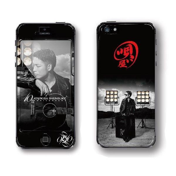 清木場俊介モデル オフィシャルグッズ iPhone5/5s対応デザインプロテクターシール|peace-gsj