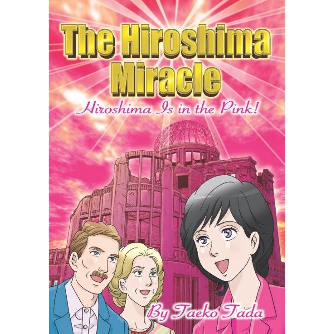 """英語版""""The Hiroshima Miracle""""(ヒロシマミラクル)【合本版】 peacepieceproject"""