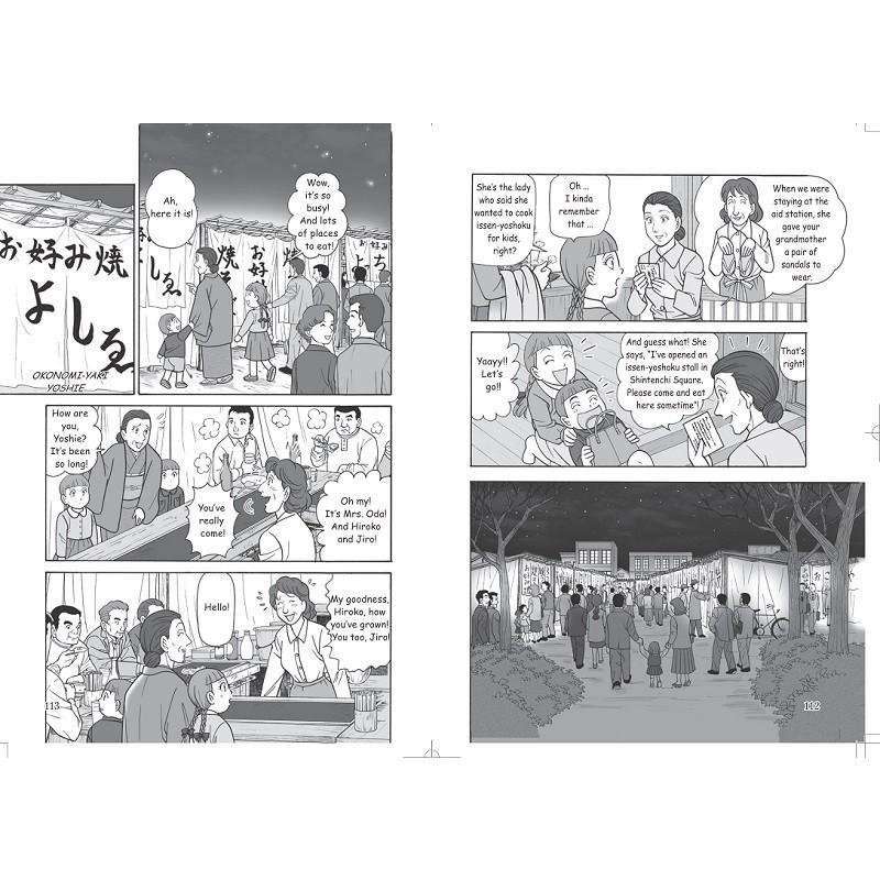 """英語版""""The Hiroshima Miracle""""(ヒロシマミラクル)【合本版】 peacepieceproject 04"""