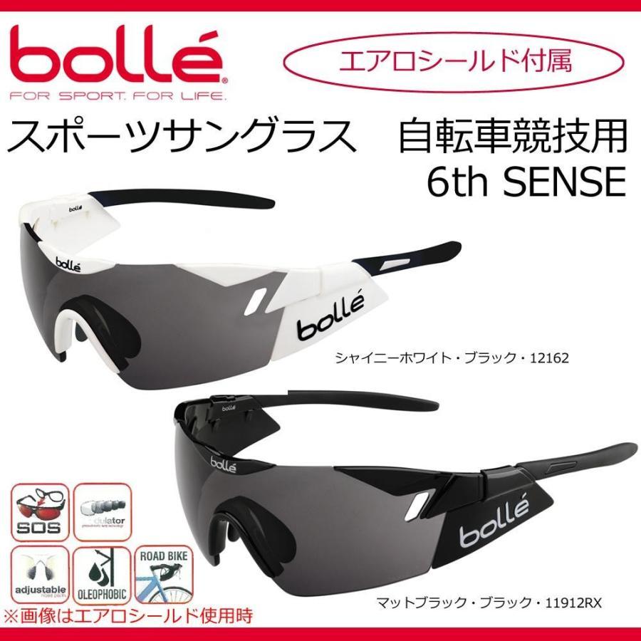 bolle(ボレー) スポーツサングラス 自転車競技用 6th SENSE