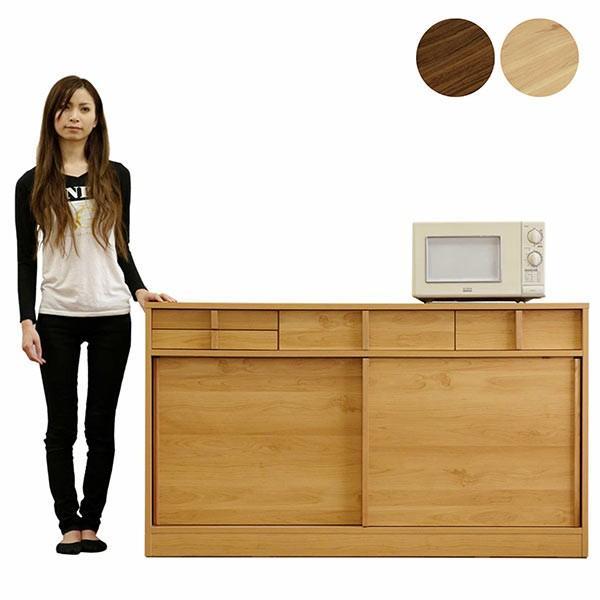 キッチンカウンター 下収納 150 食器棚 テーブル 完成品 おしゃれ 職人手作り