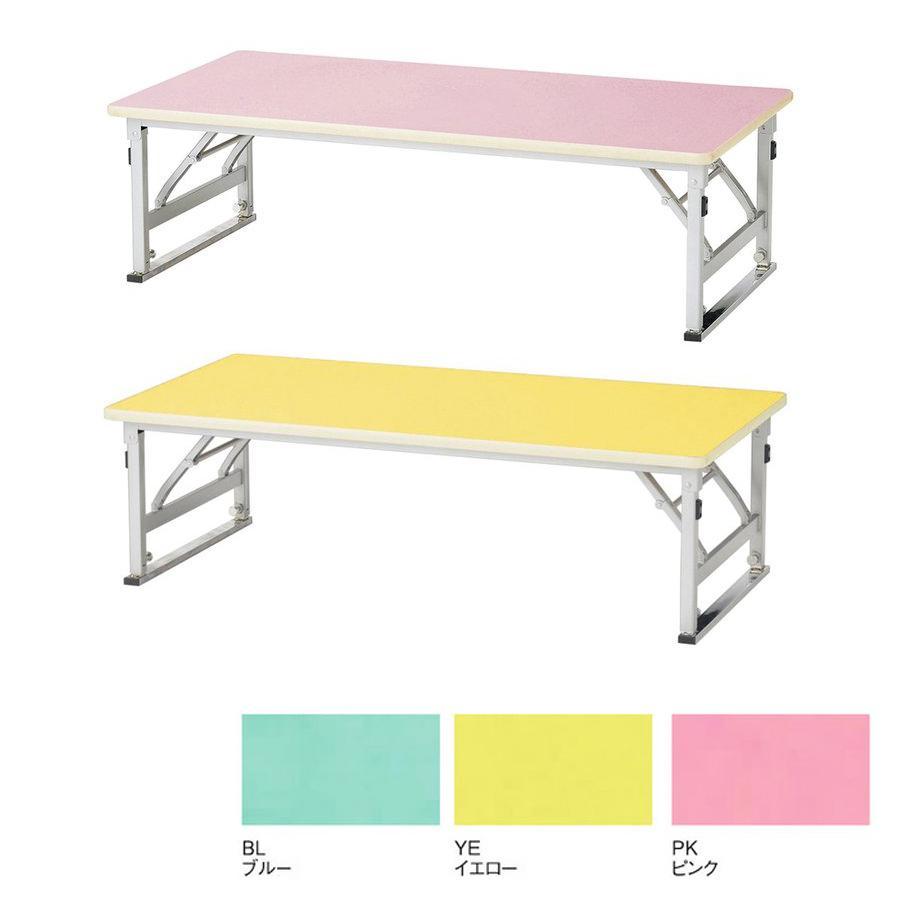 テーブル キッズテーブル 幼児用テーブル 折畳み FC-1260 送料別途
