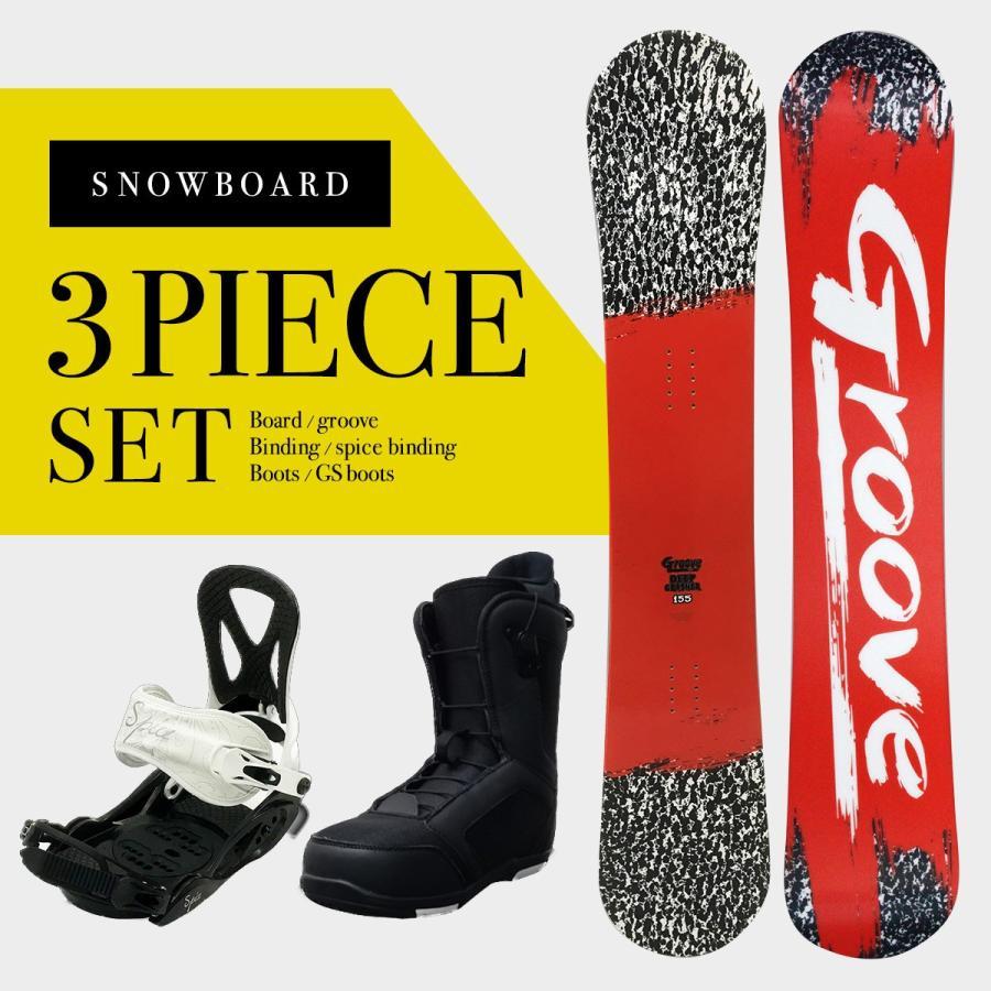 スノーボード3点セット GROOVE DEEP CRASHER メンズ レディース 板 ビンディング クイックレースブーツ スノボー 初心者 キャンバーボード
