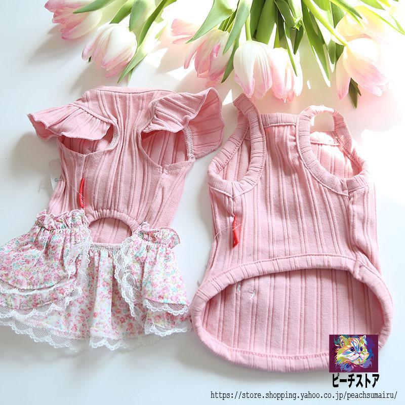 犬服 ペット服 ペット用品 女の子用 ワンピース Tシャツ キャミソール スカート かわいい peachsumairu 11