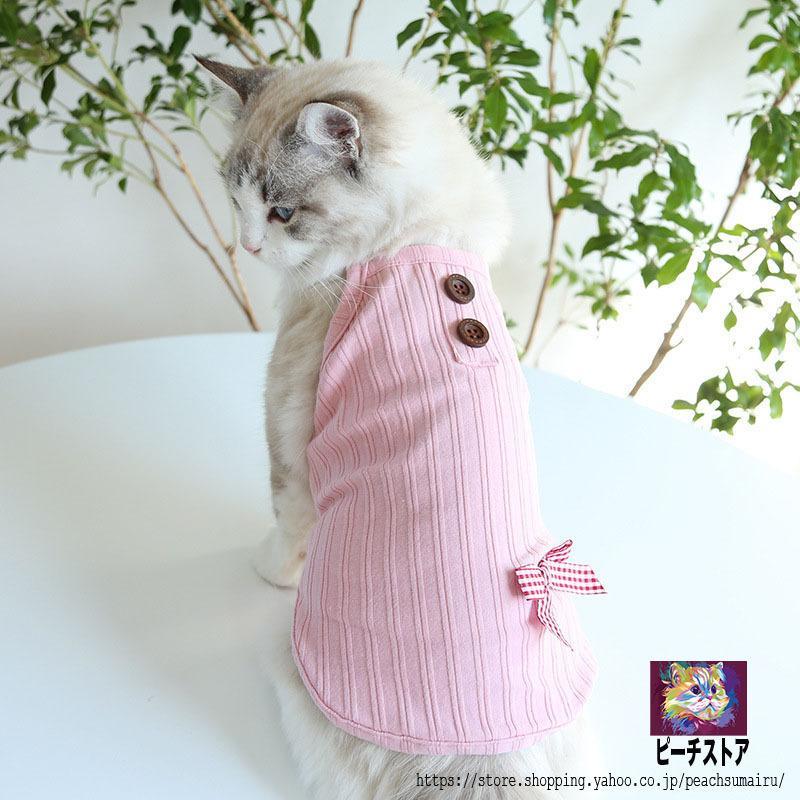 犬服 ペット服 ペット用品 女の子用 ワンピース Tシャツ キャミソール スカート かわいい peachsumairu 05