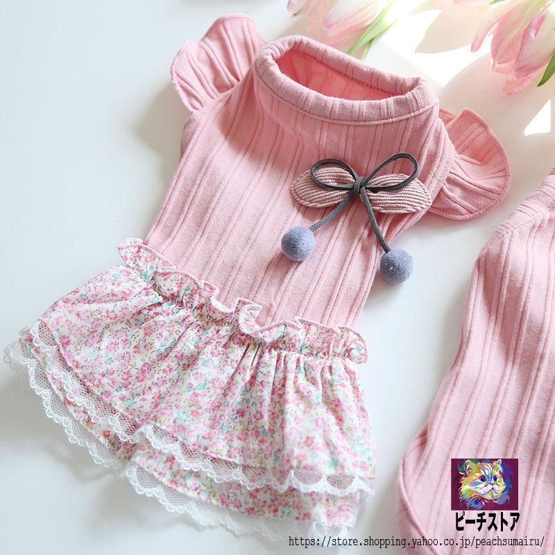 犬服 ペット服 ペット用品 女の子用 ワンピース Tシャツ キャミソール スカート かわいい peachsumairu 09