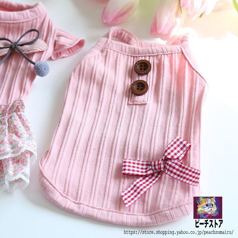 犬服 ペット服 ペット用品 女の子用 ワンピース Tシャツ キャミソール スカート かわいい peachsumairu 10