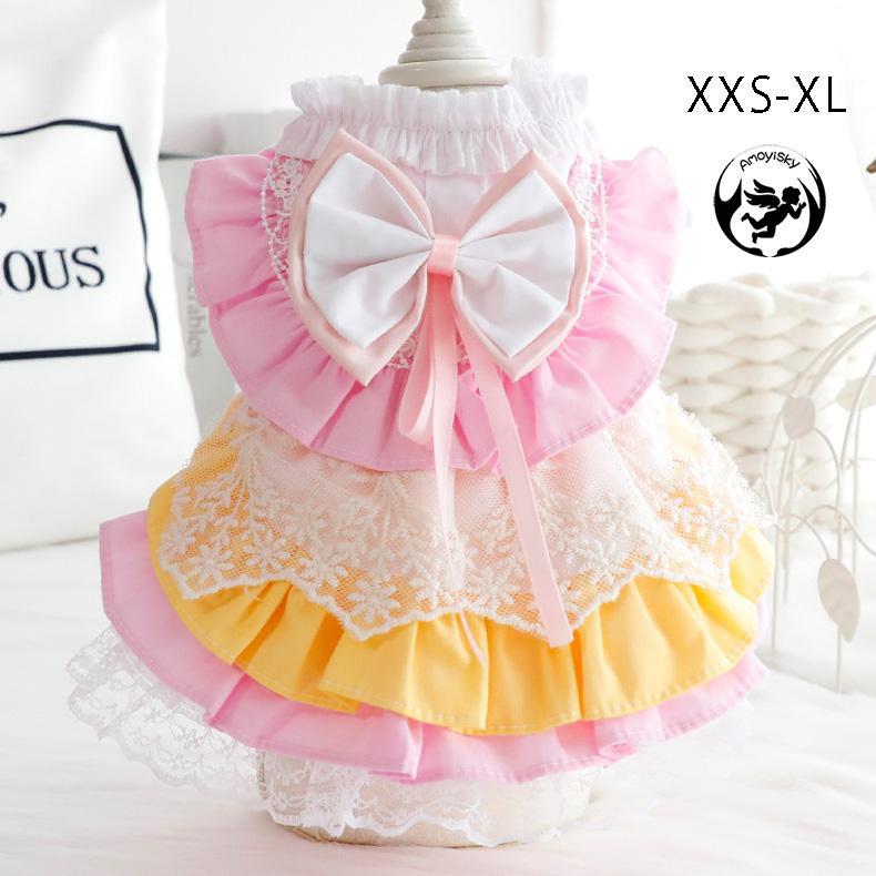 犬 服 秋冬 ペット服 ワンピース 裏ボア かわいい  ボーダー ドレス お散歩|peachsumairu