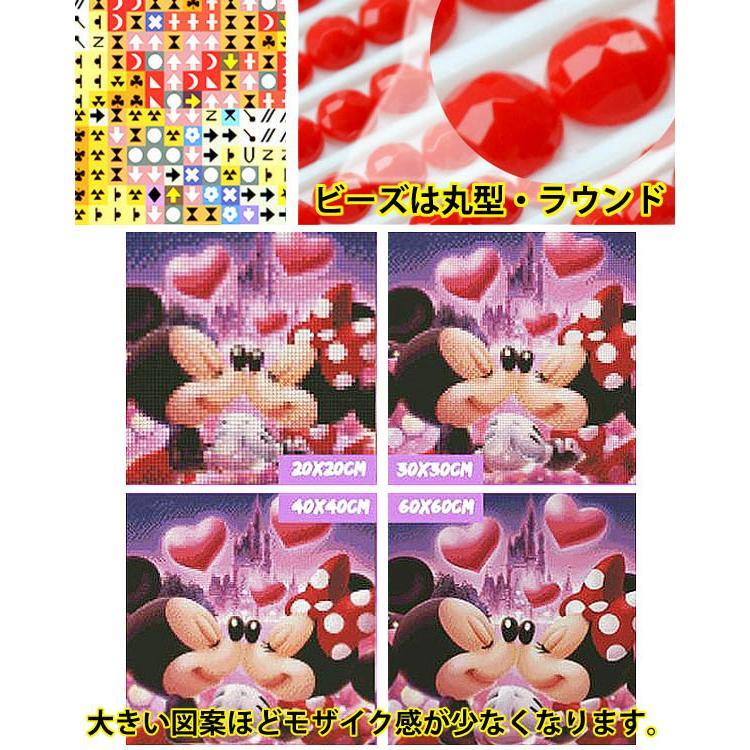 大型サイズ 上級者向け フル ダイヤモンド刺繍 キット ビーズ刺繍 ピンクローズ 薔薇 ロマンティック モザイクアート パズルアート リハビリ|peachy|04