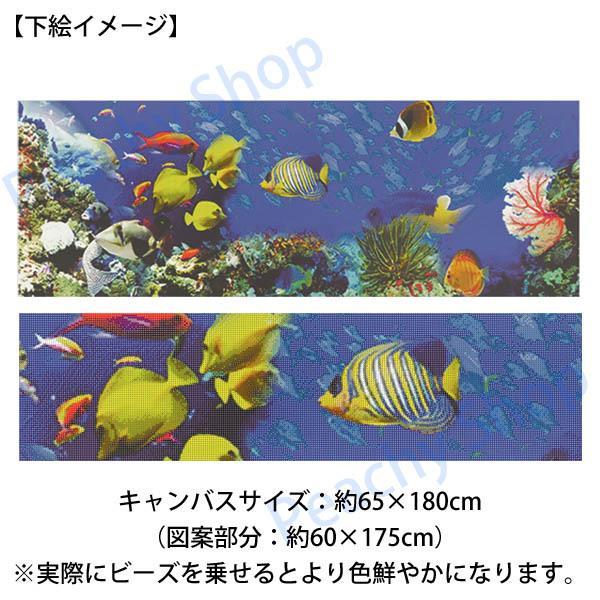 大型サイズ 上級者向け フル ダイヤモンド刺繍 キット ビーズ刺繍 海底 熱帯魚 珊瑚礁 モザイクアート パズルアート リハビリ peachy 04