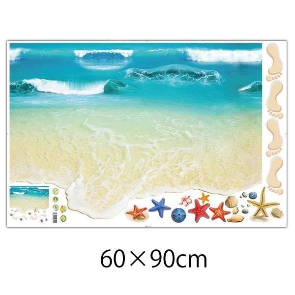 ウォールステッカー 床用 波の砂浜 海 足跡 だまし絵 トリックアート インテリアステッカー リアル 転写  DIY 剥がせる peachy 05