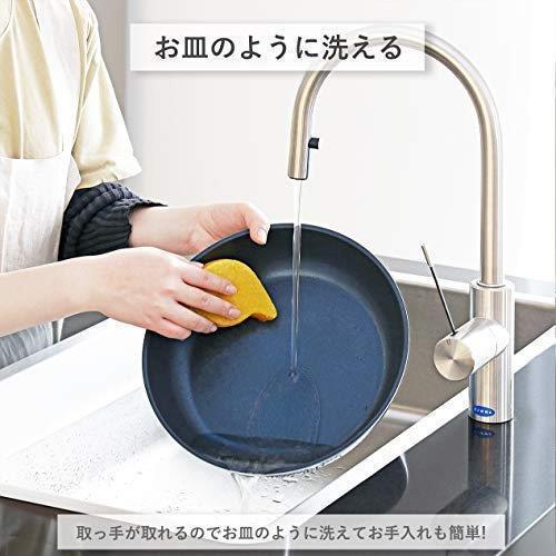 フライパンセット IH対応 5点 フライパン 鍋 ブルーダイヤモンドコート 取っ手の取れる ブラック BLKP 黒 AZ-5111 パール金属|pearlmetal|05