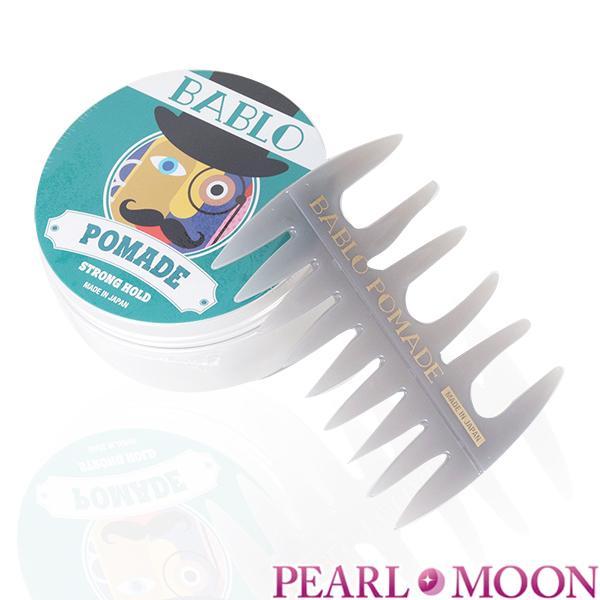 バブロ BABLO ポマード ストロングホールド&メッシュコーム グレーセット 櫛 130g|pearlmoon