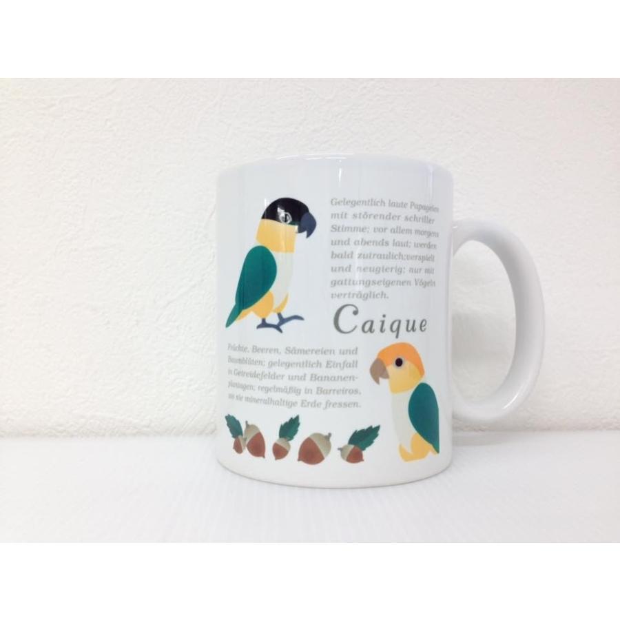 マグカップ【シロハラインコ&ズグロシロハラインコ】かわいいインコのマグカップ♪コップ グラス コーヒーカップ pearly