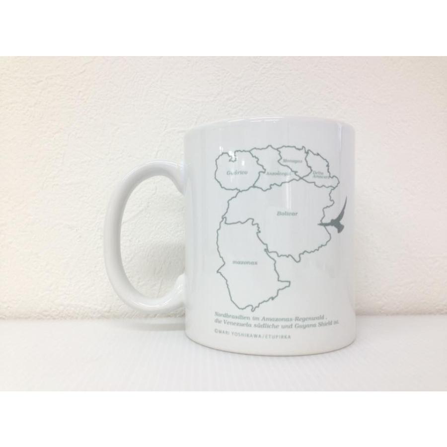 マグカップ【シロハラインコ&ズグロシロハラインコ】かわいいインコのマグカップ♪コップ グラス コーヒーカップ pearly 02