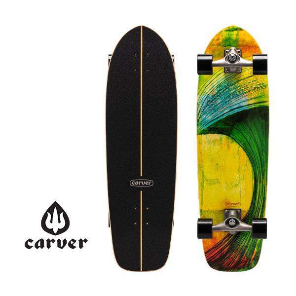 カーバー スケートボード Carver Skateboards スケボー CX コンプリート グリーンルーム 33.75インチ