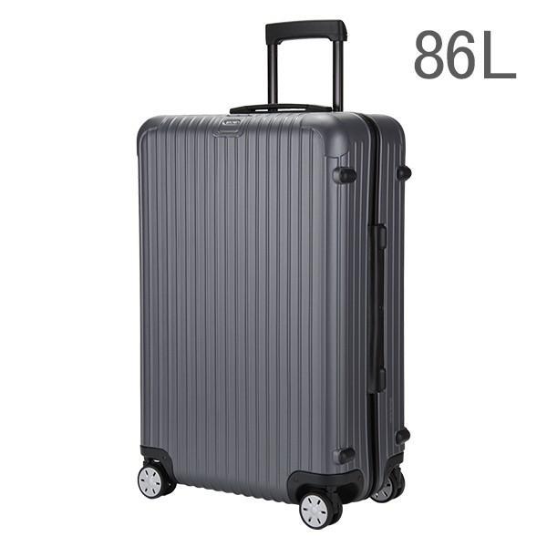 リモワ RIMOWA SALSA サルサ 838.70 83870 Multiwheel マルチホイール スーツケース キャリーバッグ マットグレー 86L (810.70.35.4)