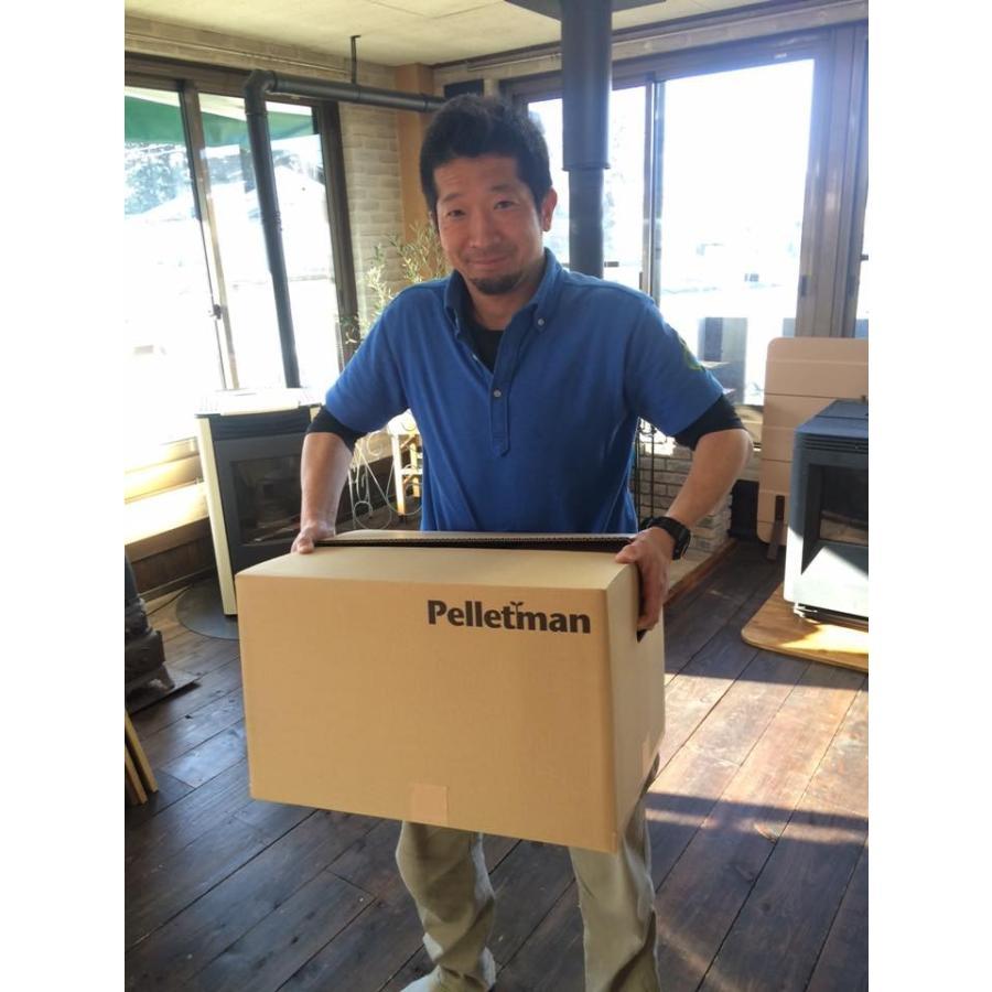 薪(ナラ) 山形県産  (約30cm) 20kg 一箱 薪ストーブ・焚き火・BBQに!|pelletman|03