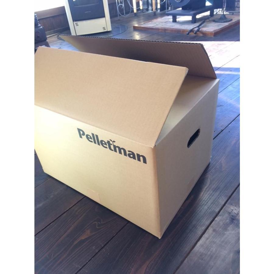 薪(ナラ) 山形県産  (約30cm) 20kg 一箱 薪ストーブ・焚き火・BBQに!|pelletman|04