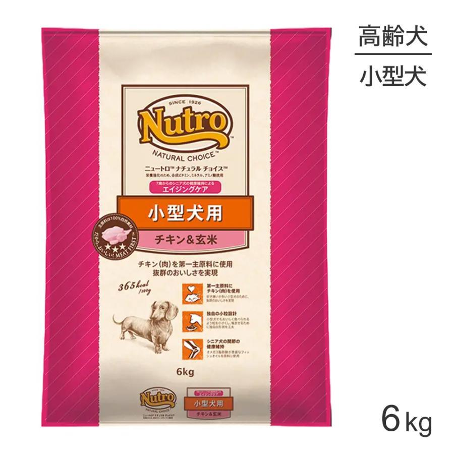 ニュートロ ナチュラルチョイス プレミアムチキン チキン&玄米 小型犬 エイジングケア 6kg (犬・ドッグ)[正規品] pemos