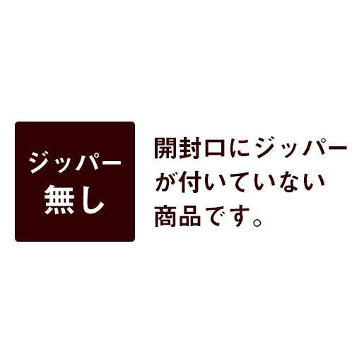 ニュートロ ナチュラルチョイス プレミアムチキン チキン&玄米 小型犬 エイジングケア 6kg (犬・ドッグ)[正規品] pemos 02