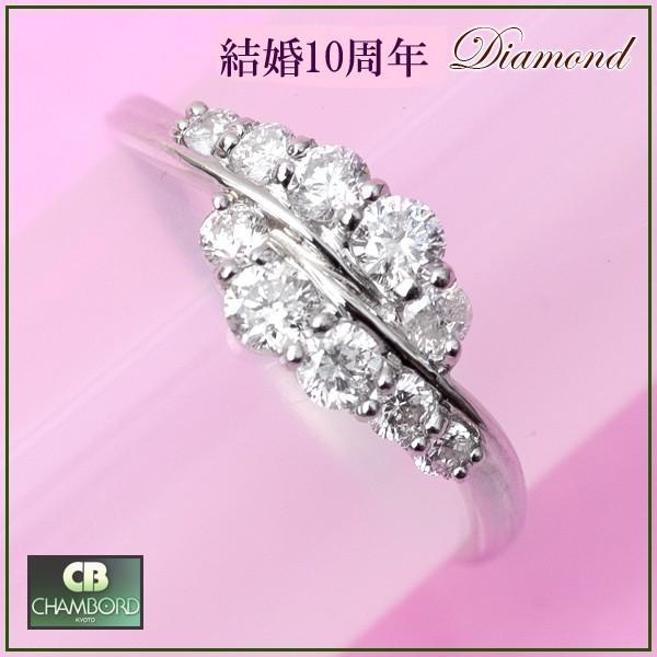 スイート メモリー 天然 テン ダイヤモンド リング 指輪 プラチナ Pt900 0.50ct エレガント スイートテン pendant