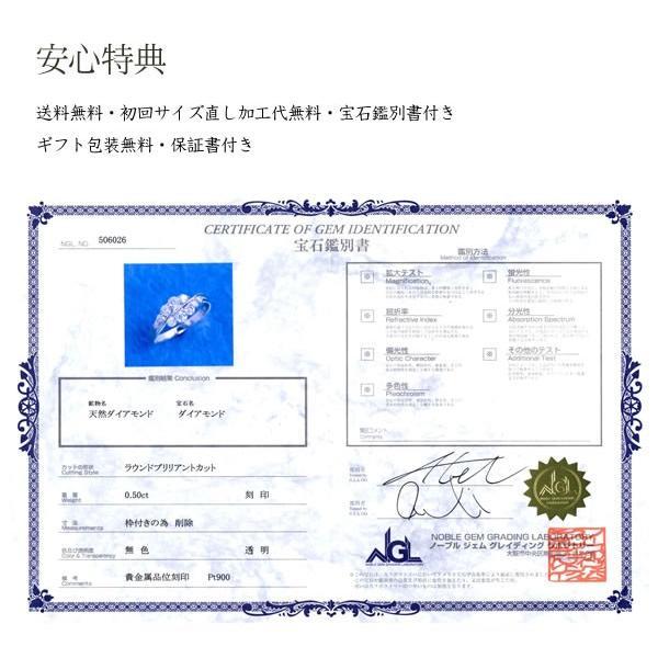 スイート メモリー 天然 テン ダイヤモンド リング 指輪 プラチナ Pt900 0.50ct エレガント スイートテン pendant 14