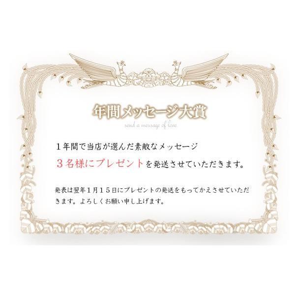 スイート メモリー 天然 テン ダイヤモンド リング 指輪 プラチナ Pt900 0.50ct エレガント スイートテン pendant 15