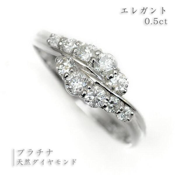 スイート メモリー 天然 テン ダイヤモンド リング 指輪 プラチナ Pt900 0.50ct エレガント スイートテン pendant 16
