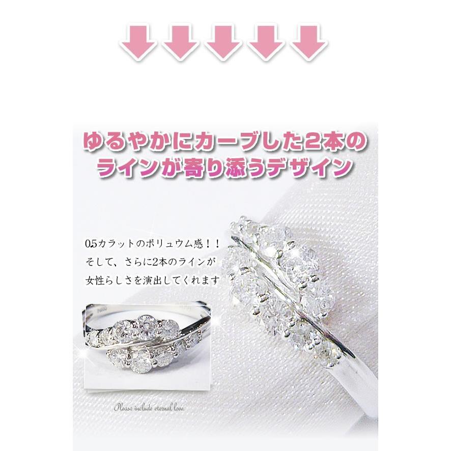 スイート メモリー 天然 テン ダイヤモンド リング 指輪 プラチナ Pt900 0.50ct エレガント スイートテン pendant 08