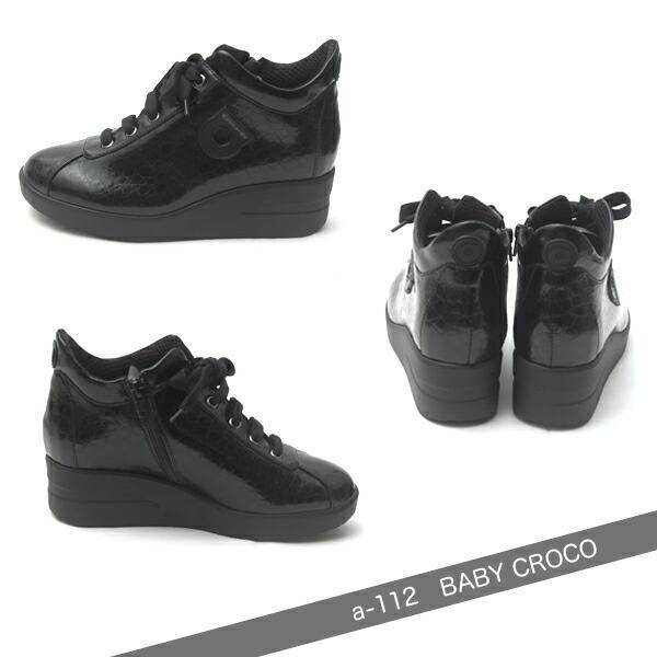 ルコライン 靴 アージレ agile by RUCO LINE 靴 Baby Croco ブラック 黒 agile-112 スニーカー アージレ バイ ルコライン pendant 04