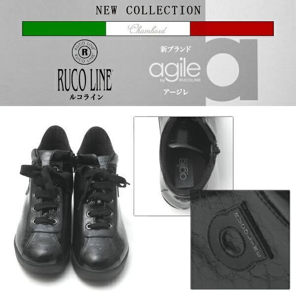 ルコライン 靴 アージレ agile by RUCO LINE 靴 Baby Croco ブラック 黒 agile-112 スニーカー アージレ バイ ルコライン pendant 05