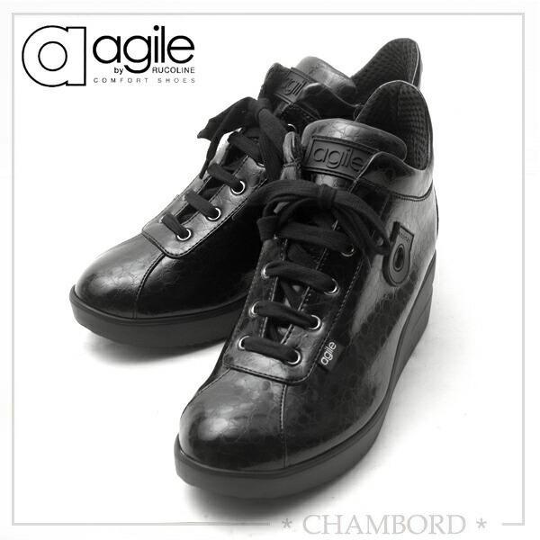 ルコライン 靴 アージレ agile by RUCO LINE 靴 Baby Croco ブラック 黒 agile-112 スニーカー アージレ バイ ルコライン pendant 09