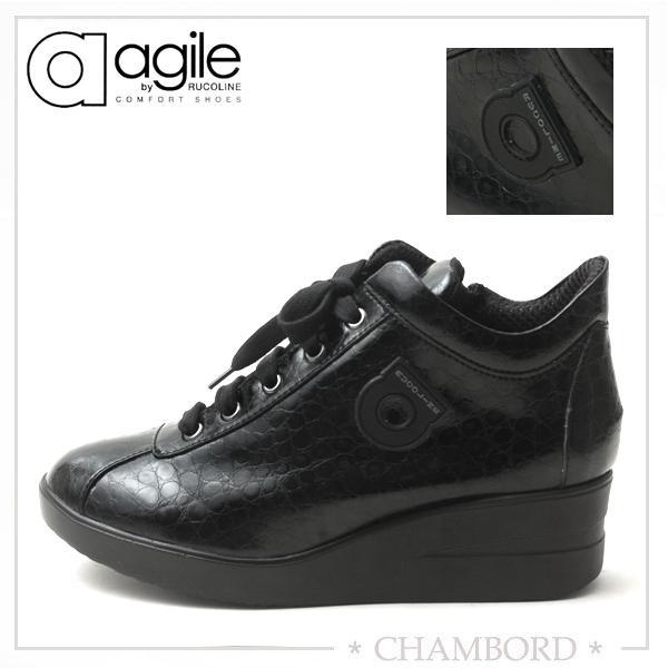 ルコライン 靴 アージレ agile by RUCO LINE 靴 Baby Croco ブラック 黒 agile-112 スニーカー アージレ バイ ルコライン pendant 10